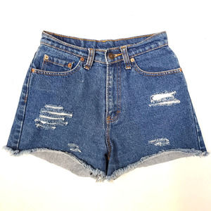 Jordache Distressed High Rise Cutoffs 5/6